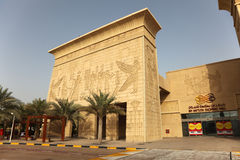 Ibn Battuta Mall in Dubai Royalty Free Stock Photos