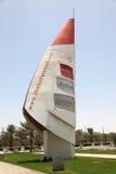Ibn Battuta Mall in Dubai Royalty Free Stock Images