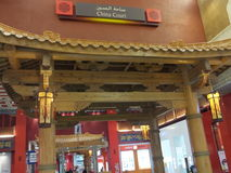 Ibn Battuta Mall in Dubai, UAE. It is the world's largest themed shopping mall. It consists of six courts. The China court is pictured here Stock Photo