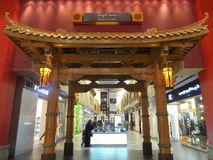 Ibn Battuta Mall in Dubai, UAE. It is the world's largest themed shopping mall. It consists of six courts. The China court is pictured here Stock Photography