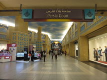 Ibn Battuta Mall in Dubai, UAE. It is the world's largest themed shopping mall. It consists of six courts. The Persia court is pictured here Royalty Free Stock Photos