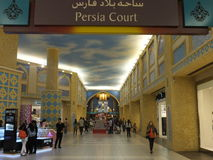 Ibn Battuta Mall in Dubai, UAE. It is the world's largest themed shopping mall. It consists of six courts. The Persia court is pictured here Royalty Free Stock Photography