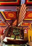 Ibn Battuta Mall Stock Image