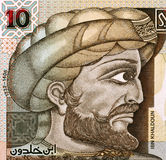 Ibn Khaldun Stock Image