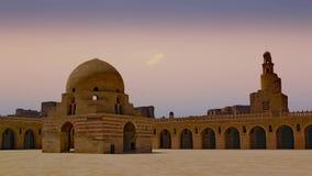 Ibn Tulun kordzik lokalizuje w Kair kapitał Egipt zbiory