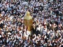 Ibrahim-Pilgerfahrtbehörden Lizenzfreie Stockbilder