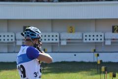 IBU Summer Biathlon World Championships, Cheile Gradistei, 2015 Royalty Free Stock Photos
