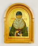Icône chrétienne en bois sur le fond blanc illustration libre de droits