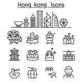 Icône de Hong Kong réglée dans la ligne style mince illustration de vecteur