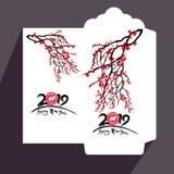 Icône plate chinoise d'enveloppe rouge de nouvelle année, année du porc 2019 images stock