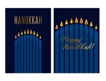 icône simple de vecteur de menorah juif le hanuka mire le symbole illustration de vecteur