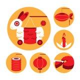 Icônes de vecteur des éléments chinois de festival de lanternes Photo libre de droits