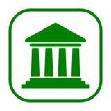 Icône d'édifice bancaire, icône de bâtiment de cour illustration libre de droits