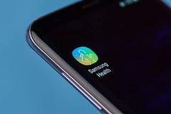Icône d'application de santé de Samsung Photos libres de droits