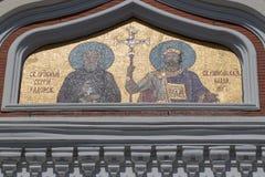 Icône d'or de mosaïque sur la cathédrale à Tallinn, Estonie Photo libre de droits