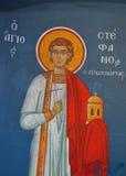 Icône d'Ortodox Photo libre de droits