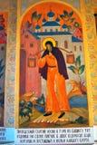 Icône dans la trinité Sergius Lavra Image stock