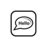 Icône de bulle d'entretien Image stock