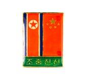 Icône de l'amitié entre la Corée du Nord et la Chine Photographie stock libre de droits
