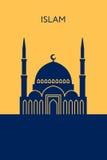 Icône de mosquée Bâtiment de l'Islam Image libre de droits