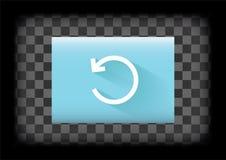 Icône de retour de page Images stock