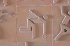 Icône de sport réglée sur la brique de poterie de terre Images stock
