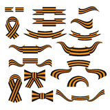 Icône de Web de couleur de ruban de St George Photo libre de droits