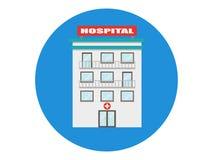 Icône médicale de vecteur de bâtiment d'hôpital d'isolement Image stock