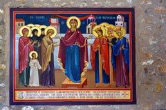 Icône orthodoxe, Meteora, Grèce Images stock