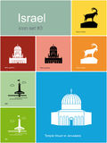 Icônes de l'Israël illustration stock