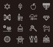 Icônes de l'Israël illustration de vecteur