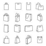 Icônes de panier Collection de ligne noire icônes d'isolement sur le fond blanc Illustration Stock