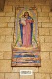 Icônes des saints Images libres de droits