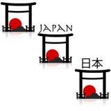Icônes du Japon Photographie stock