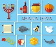 Icônes juives heureuses de Shana Tova de nouvelle année illustration libre de droits