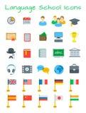 Icônes plates d'éducation de vecteur de cours de langues illustration de vecteur