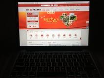 ICBC-Websitehomepage auf Laptopschirm Lizenzfreies Stockfoto