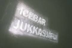 Ice bar logo Royalty Free Stock Photos