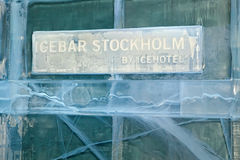 Ice bar in Stockholm royalty free stock image