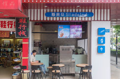 Ice cream shop in Guilin, China  Stock Photography