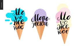 Ice Cream - Three Russian Letterings And Icecream Cone