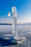 Ice Cross on the frozen Dniepr Royalty Free Stock Images