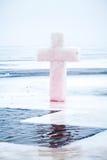 Ice cross hole on Epiphany Royalty Free Stock Image