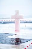 Ice cross hole on Epiphany Royalty Free Stock Images