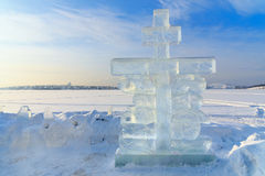 Ice cross in winter Stock Photography