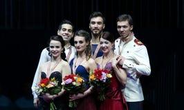 Ice Dance Victory Ceremony Stock Image