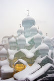 Ice figures in Moscow. Kizhi church complex Royalty Free Stock Image