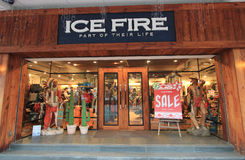 Ice fire shop in hong kong Stock Image