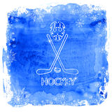 Ice hockey accessories on a watercolor background Royalty Free Stock Photography