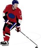 Ice hockey playe Royalty Free Stock Photos